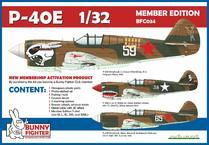 P-40E + футболка XL 1/32