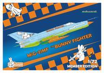 MiG-21MF Bunny Fighter + футболка M 1/72