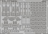 F-117 pumovnice 1/32
