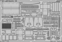 M3A1 スカウトカー 1/35