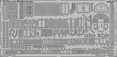 Lynx Mk.88 экстерьер 1/48