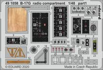 B-17G 無線室 1/48