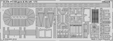 PT-109 機関砲&ライフラフと 1/72