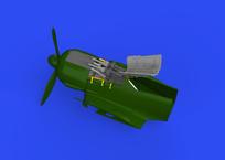 Fw 190F-8 fuselage guns 1/48