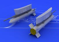S-21 советсткая неуправляемая ракета 1/72