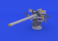 ドイツ軍潜水艦用8,8cm砲 1/72