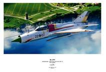 Плакат - MiG-21PFM