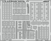 B-26 Marauder бомболюк 1/72