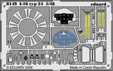 I-16 type 24 OVERTREES PE-set 1/48