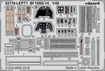 Bf 109G-14 (14/AS) Bodenplatte PE-set 1/48