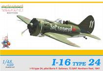 I-16 Type 24 1/48