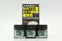 Mr.Color - NATO tank color