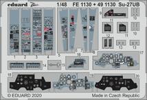 Su-27UB interior 1/48