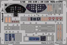 МиГ-17PF S.A. 1/48