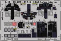 F-15I Ra'aM interiér S.A. 1/48