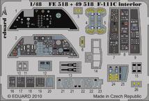 F-111C interiér S.A. 1/48