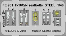 F-16C/N シートベルト スチール 1/48
