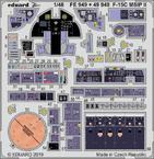F-15C MSIP II interior 1/48