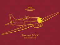 テンペスト Mk.V 1/48