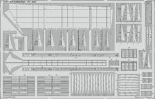 B-52 ランディングフラップ 1/72