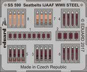 Стальные ремни IJAAF WWII 1/72