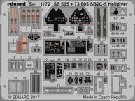 SB2C-5 ヘルダイバー 1/72