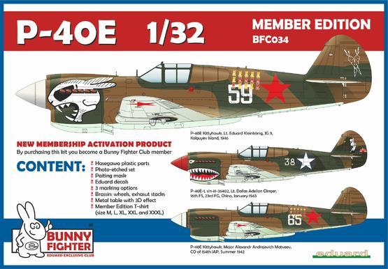 P-40E + футболка M 1/32