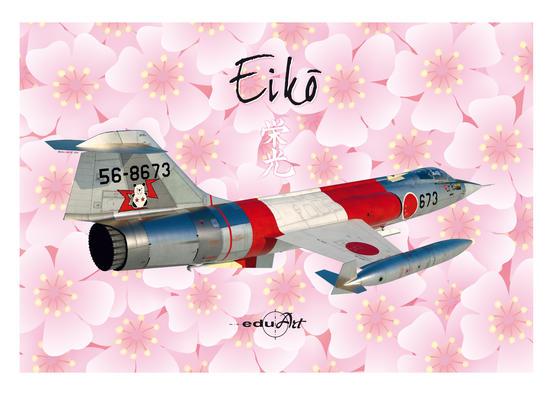 Poster - F-104J Eikó