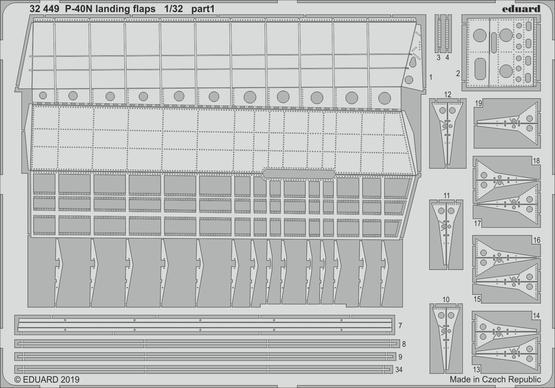 P-40N ランディングフラップ 1/32  - 1