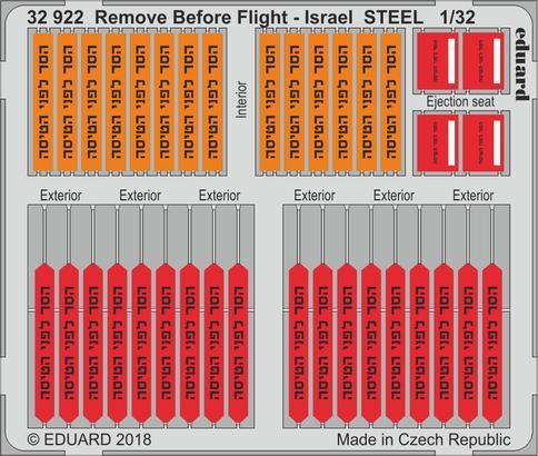 Remove Before Flight - Израиль, сталь 1/32