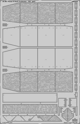 IV号戦車H型 シュルツェン 1/35  - 1