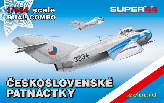 MiG-15 チェコスロバキア軍仕様 デュアルコンボ 1/144