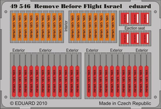 Remove Before Flight - Израиль 1/48