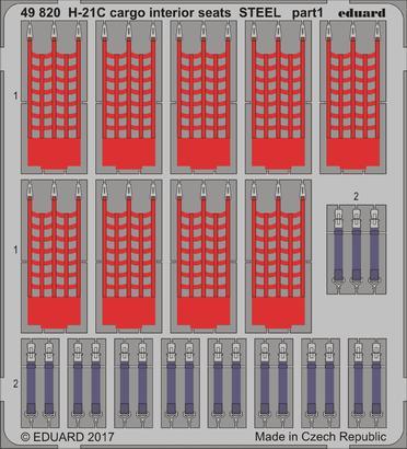H-21C カーゴ内装用座席 スチール 1/48  - 1