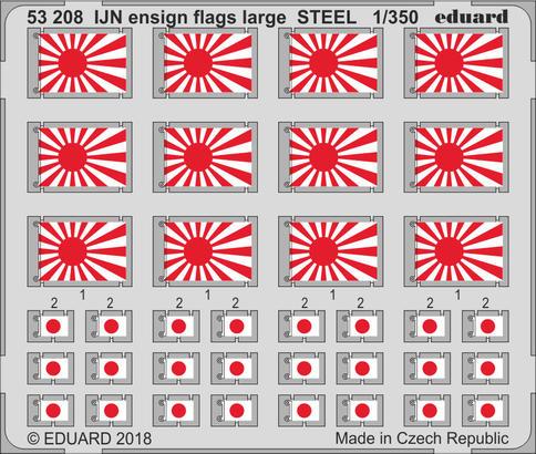 IJN национальные флаги, крупные, СТАЛЬ 1/350