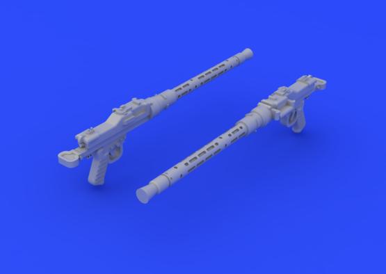 MG 81 пулемет 1/72  - 1