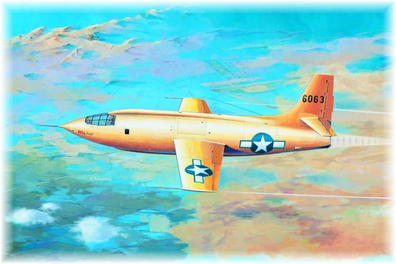 Bell X-1 PROFIPACK 1/48