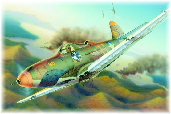 P-39 Airacobra PROFIPACK 1/48