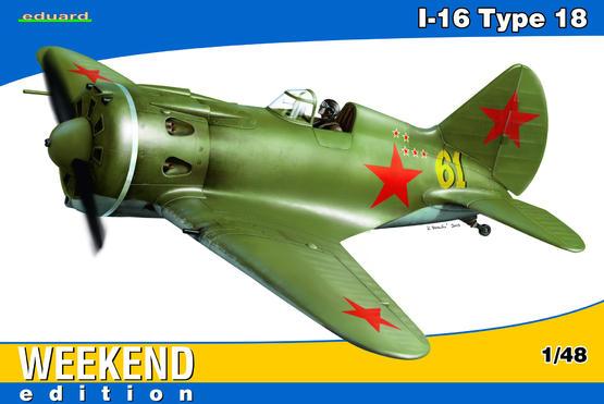 И-16 тип 18 1/48
