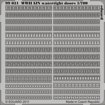 WWII IJN watertight doors 1/700