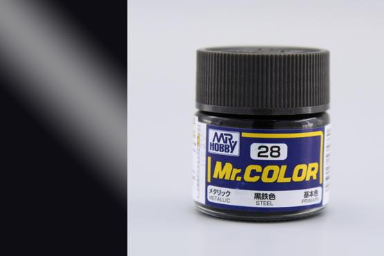 Mr.Color - steel