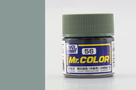 Mr.Color - IJN Gray Green (Nakajima)