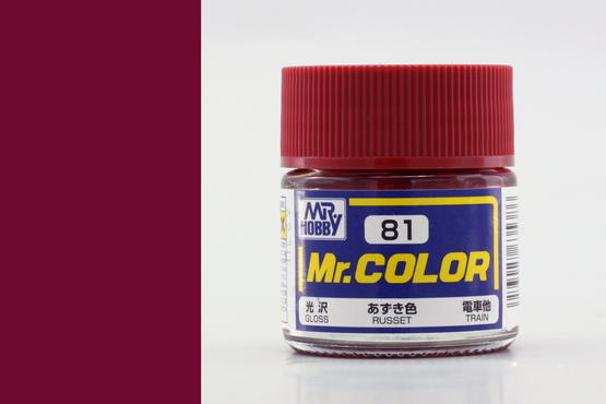 Mr.Color - Russet