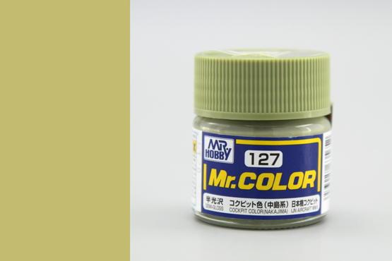 Mr.Color - cockpit color (Nakajima)