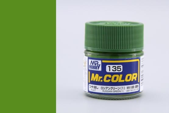 Mr.Color - russian Green (1)