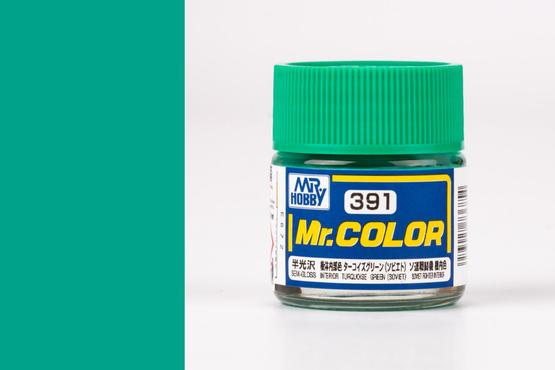 Mr.Color - Interior Turquoise Green (Soviet)