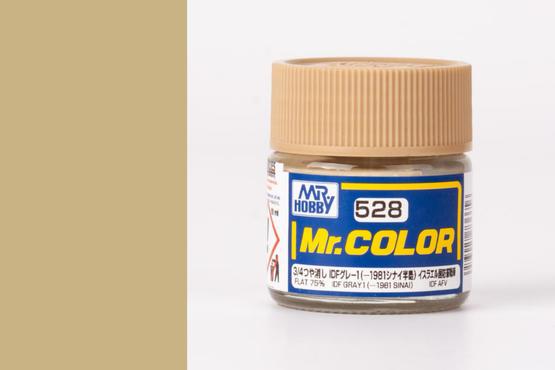 Mr.Color - IDF Gray 1 (-1981 Sinai)