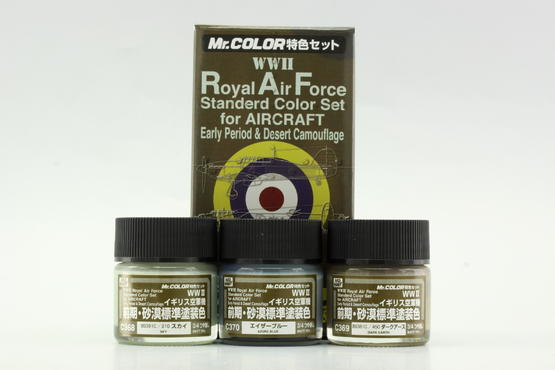 Mr.Color - Royal Air Force (WWII) color early  - 1