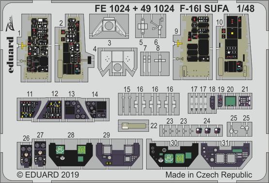 F-16I SUFA 内装 1/48  - 1