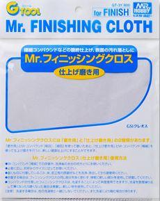 Mr.Finishing Cloth - utěrka leštící super jemná